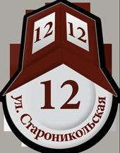 ул. Староникольская, д.12