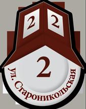 ул. Староникольская, д. 2