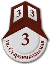 ул. Староникольская, д. 3
