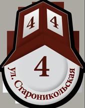 ул. Староникольская, д.4