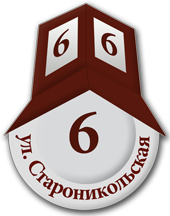 ул. Староникольская, д. 6