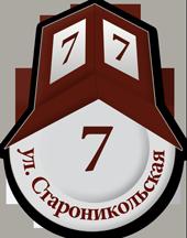 ул. Староникольская, д. 7