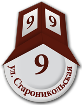 ул. Староникольская, д. 9