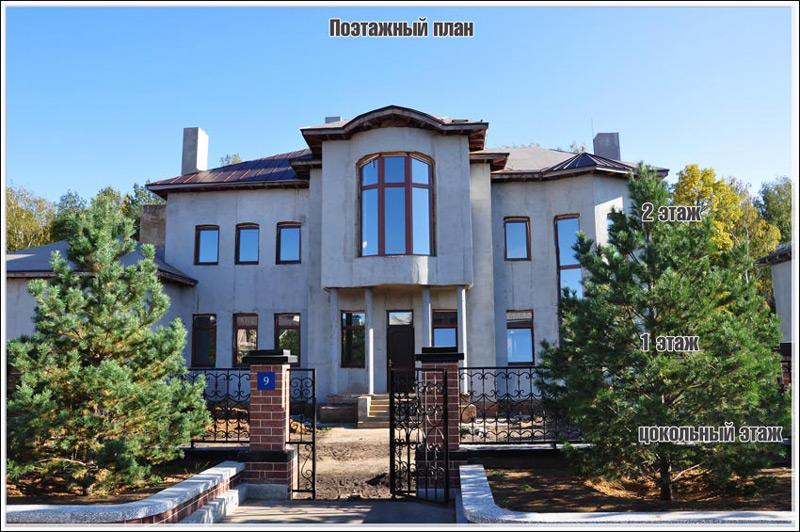 Азарово, дом 29 поэтажный план