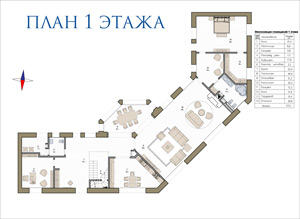 Планировка дома 14 в Азарово