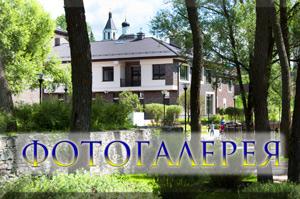Фотогалерея Староникольского