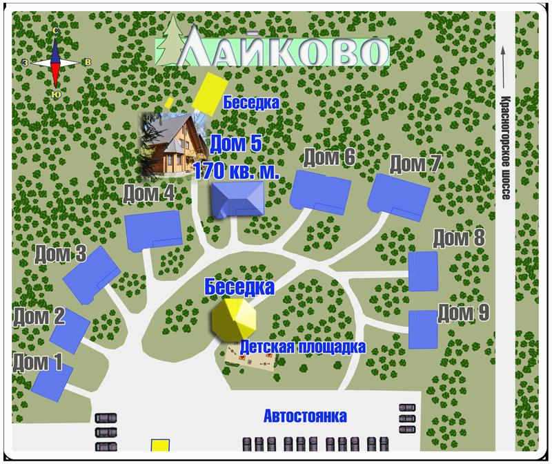 Лайково генплан поселка