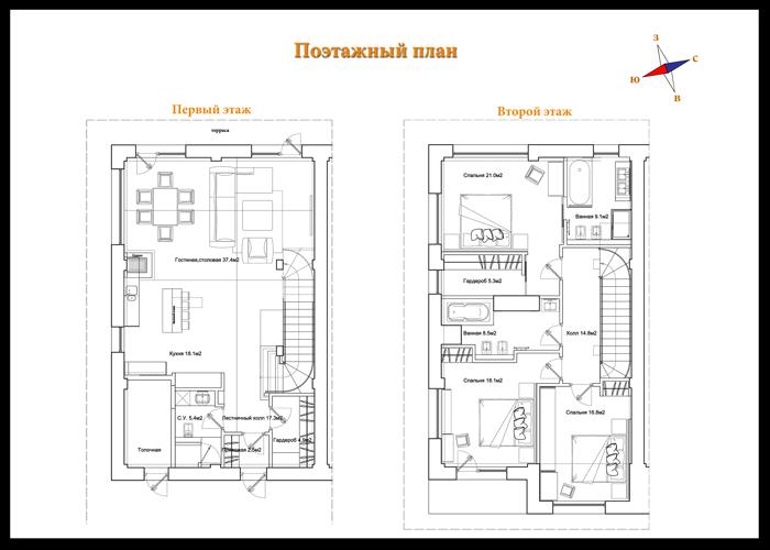 Поэтажный план таунхауса 1-1 с отделкой в Староникольском