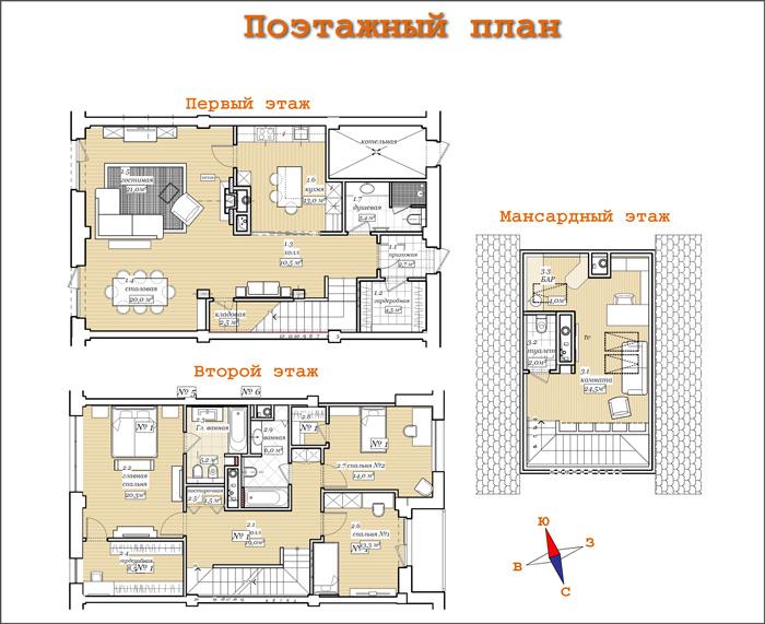 Планировка таунхауса 2-2 с отделкой