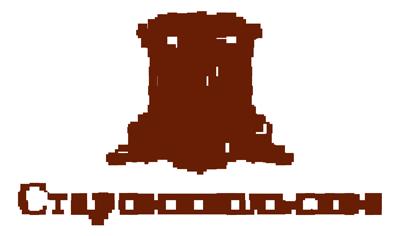 Староникольское герб