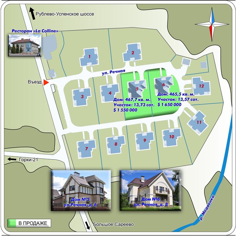 Верхнее Сареево план поселка с прайсом