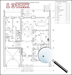 Планировка таунхауса Сосновая, д. 5- 1 этаж