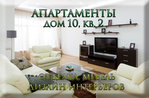 Новое Лапино, д. 10-2