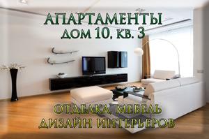 Новое Лапино, д. 10-3