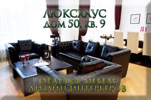 Новое Лапино, д. 50-9